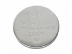 Bateria baterie abgymnic 2032 cena za 5szt