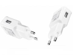 ŁADOWARKA SIECIOWA ADAPTER ZASILACZ 1 x  USB 2 A