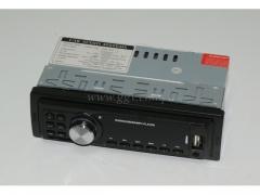 Radio samochodowe 6213/20
