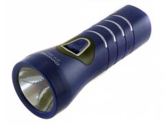 Latarka Akumulatorowa LED (DY-902)