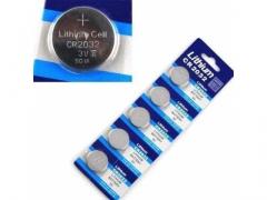 Bateria baterie do wagi CR 2032 cena za 5szt