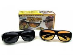 Okulary HD dla kierowców - zestaw na dzień i noc