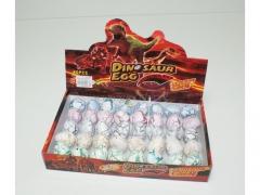Jajko dinozaura 36656/40