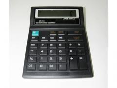 Kalkulator 12 cyfrowy funkcja sprawdzenie, korekta