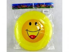 Latający dysk 18cm Frisbee