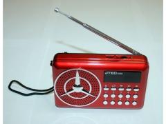 Radio mini + USB + karta SD+ akumulatorek