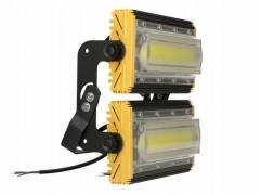 HALOGEN 100W NAŚWIETLACZ LED IP67 COB SMD LAMPA