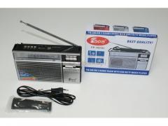 Radio na baterie 2380/30