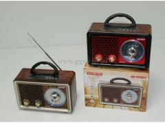 Radio wielofunkcyjne 2430/20