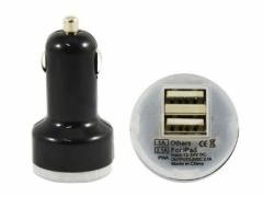 ŁADOWARKA SAMOCHODOWA 2x USB GSM UNIWERSALNA