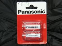 Bateria R14 Panasonic