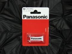 Baterie R9 Panasonic