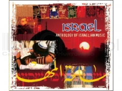 Israel- Anthology Of Israelian Music