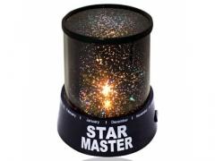 LAMPKA NOCNA STAR MASTER PROJEKTOR GWIAZD