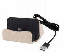 STACJA DOKUJĄCA Micro USB SAMSUNG HUAWEI ładowarka