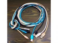 Kabel do ładowania micro-USB data nylon szybki 2m