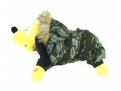 Ubranko dla psa 2
