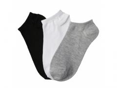 Skarpety stopki męskie - różne wzory i kolory