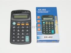Kalkulator 1200/400