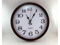 Zegar ścienny pływający 29cm