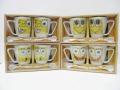 Kubki kpl.2 szt + łyżeczki Sponge Bob