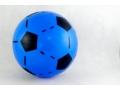 Piłka gumowa do gry dmuchane piłki 23cm