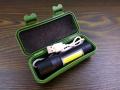 Latarka aluminiowa COB 9,5cm akumulator box zoom