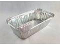 Forma aluminiowa jednorazowa 20x11,5x5 keksówka