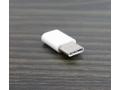 Przejściówka adapter micro USB na USB-C typ c
