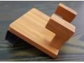 Wieszak stalowo bambusowy podwójny Wenko