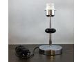Lampka nocna stalowa z czarnym akrylem 26cm