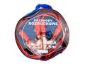 KABLE ROZRUCHOWE 400 2.5 METRA GRUBE