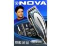 Maszynka do strzyżenia clipper NOVA NS1014HC