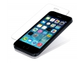 Szkło hartowane Ultra Slim Iphone 5