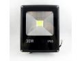 Halogen LED 30W projekcyjna lampa halopak IP65