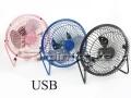 Duży wentylator na USB wiatrak 819 na gorące dni
