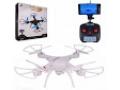 DRON Z PODGLĄDEM NA ŻYWO  - WIFI, HD
