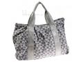 Rewelacyjna torebka torba kuferek damska Marysia