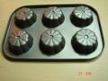 Forma do pieczenia Muffinek na 6 szt.