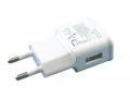 Ładowarka sieciowa + kabel USB/microUSB