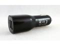 Wtyczka adapter samochodowy USB 2.1A przejściówka
