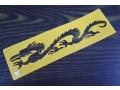 Szablon do dekoracji tortów smok Mulan 20cm