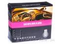 Radio samochodowe CAR MP3 / MP5 USB / SD/ MMC NOWE