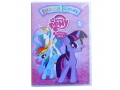 Bajka MY LITTLE PONY 3 odcinki film DVD 66min