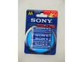 Baterie Sony R06 + 2 gratis