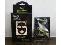 Czarna maska do twarzy saszetki 20g Beisiti