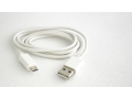 Kabel USB micro USB ładowarka