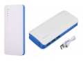 -50% POWER BANK 3xUSB BATERIA 25000mAh POWERBANK
