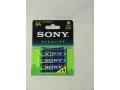 Baterie Sony R06