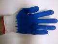 Rękawice Ogrodowe robocze niebieski